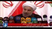 اولین نشست خبری ریاست جمهوری حجت الاسلام دکتر حسن روحانی