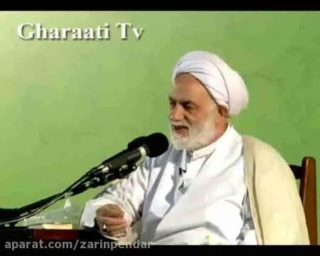 قرائتی / برنامه درسهایی از قرآن 21 تیر 93