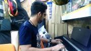 پیانو فریبرز لاچینی رقص برگها