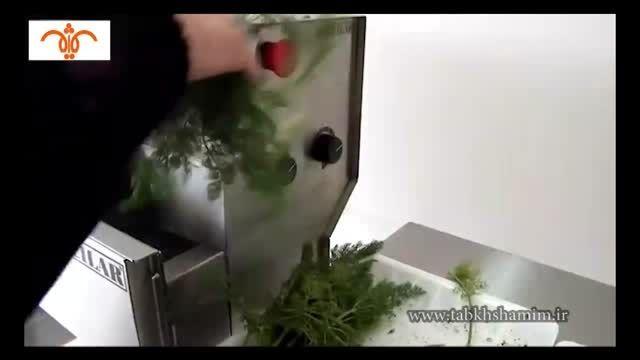 سبزی خردکن یازیچیلار
