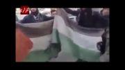 اهانت به پرچم فلسطین توسط اعضای گروهک تروریستی داعش