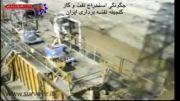 چگونگی استخراج نفت و گاز