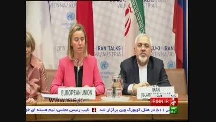 نشست پایانی اعضای گروه 1+5 و وزیر امور خارجه ایران