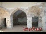 جاذبه های گردشگری طبیعی و تاریخی شهرستان خلیل آباد