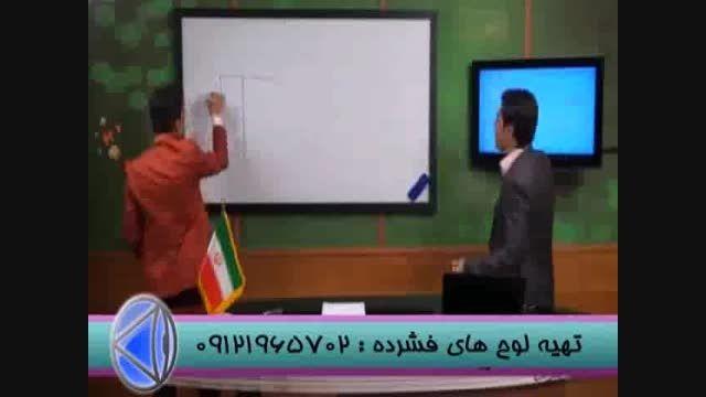 حل تست های فیزیک با مدرس تکنیکی مهندس مسعودی1