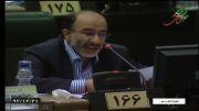 نظرات موافقان و مخالفان کلیات طرح تغییر ترکیب کمیسیون تلفیق