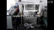 دستگاه تولید ظرف یکبار مصرف آلومینیومی