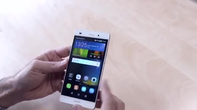 Huawei P8 Lite-