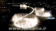 آبنمای موزیکال برج خلیفه