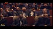 سرود زیبای وطنم با صدای سالار عقیلی [FarsiMode.CoM]
