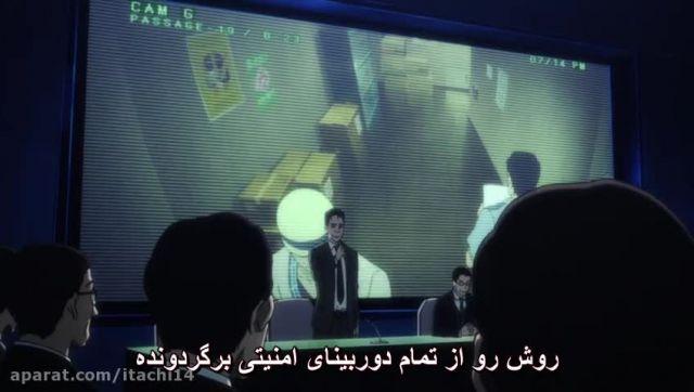 انیمه Zankyou no Terror - ترور در توکیو قسمت 3 - فارسی