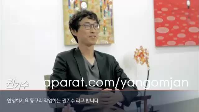 هان هیو جو (دوباره daum)