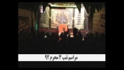 مراسم عزاداری شب چهارم محرم 92 قسمت اول