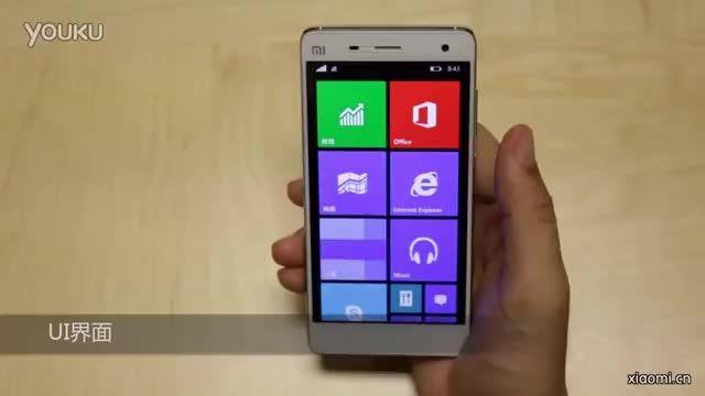 انتشار رام ویندوز 10 موبایل برای گوشی Xiaomi Mi4