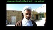حضرت حجه الاسلام والمسلمین حاج آقا صادقی