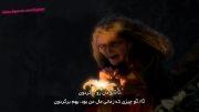 انیمیشن Tangled 2010 | زیرنویس فارسی | پارت #00