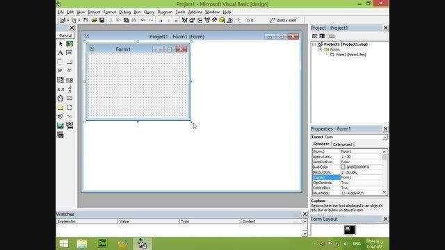 آموزش برنامه نویسی ویژوال بیسیک 6 (ساخت نرم افزار)
