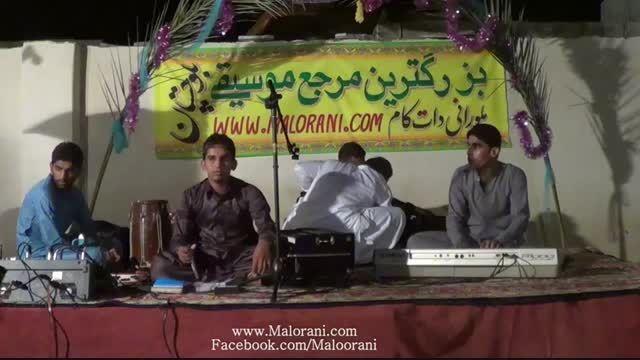 گروه آوای مهر نیکشهر خواننده: سعید استار ( 1)