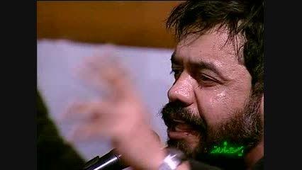مداحی محمود کریمی یه مدینه یه بقیع