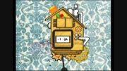 فیتیله1393/09/13 -01 -تیتراژ انیمیشنی آهای آهای خبردار