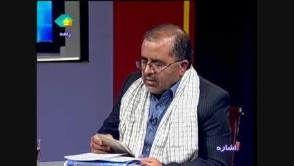 برنامه زنده تلویزیونی اشاره با حضور دکتر خسروی