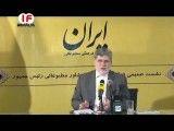 جلسه فعالان رسانه ای با مشاور رییس جمهور (4)