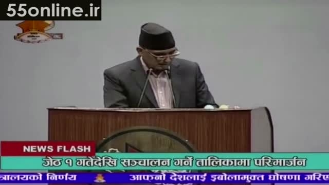 لحظه هولناک وقوع زلزله در پارلمان نپال