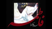 اثبات شهادت حضرت محسن سلام الله علیه از کتب اهل سنت