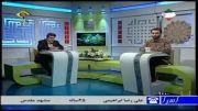 علیرضا ابراهیمی شبکه قران - مسابقه تلویزیونی اسرا