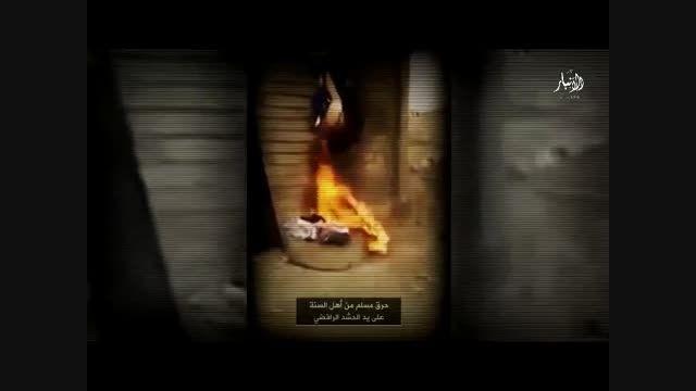 داعش چهار عضو بسیج مردمی عراق را آتش زد-سوریه-عراق