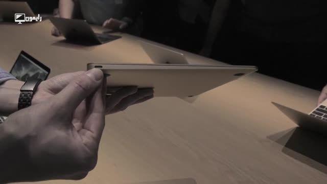 macbook جدید اپل - رایمون TV