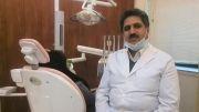 کلینیک تخصصی دندانپزشکی ماد