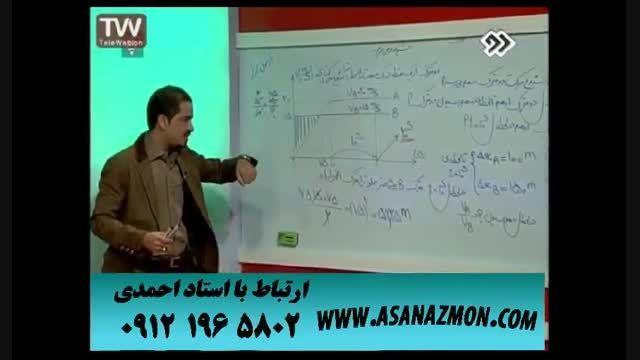 تدریس و آموزش درس فیزیک برای کنکور، بهترین در ایران ۱۸