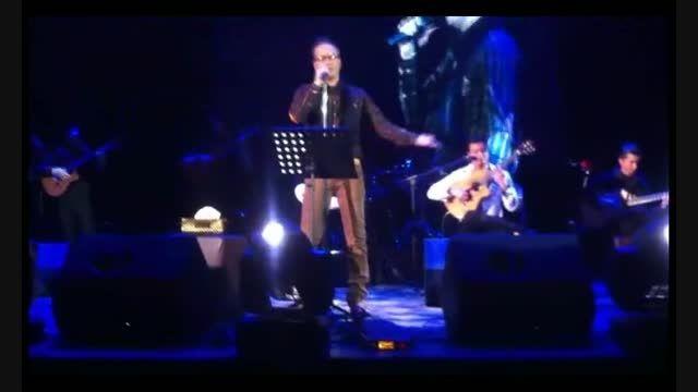 شهرام شکوهی - اسیری (کنسرت تهران)