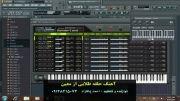 آهنگ شاد حلقه طلایی (معین) - FL Studio