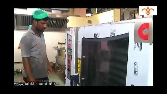 فروش فرهای کمبی کانوترم convotherm  شرکت طبخ شمیم