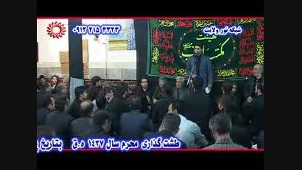 سیفعلی علیزاده-طشت گذاری 94-نسیم شهر