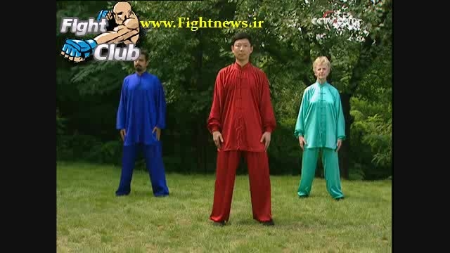 آموزش تای چی چوان 3