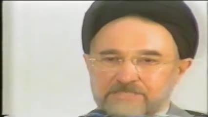 سخنرانی سید محمد خاتمی