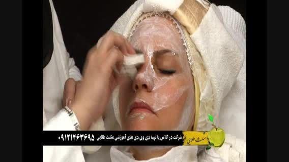 آموزش جوان سازی و پاکسازی پوست 1 قسمت اول(مثلث طلایی )