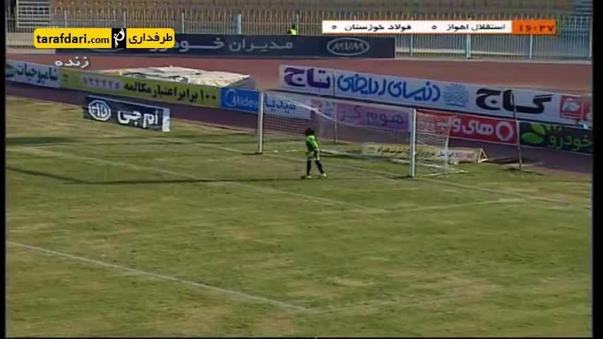 خلاصه بازی استقلال اهواز 1-2 فولاد خوزستان