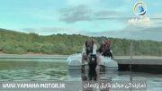 سرعت زیاد موتور قایق 15 اسب