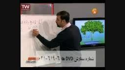 تدریس استاد سادات در فرصت برابر 5اردیبهشت پارت ششم