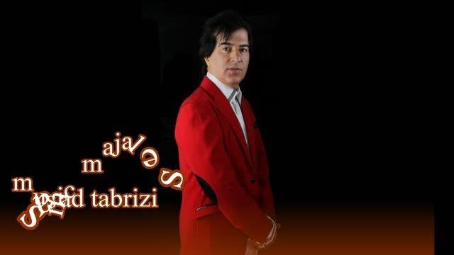 آهنگ شاد ارکستری   تپلی اجرای زنده صمد تبریزی