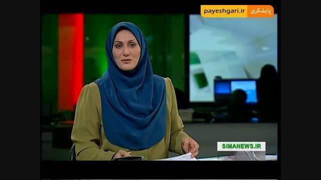 همکاری اقتصادی ایران- چک