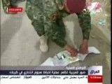 دستگیری تروریست بمب گذار در پیاده روی روز اربعین