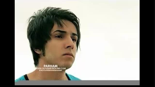 آهنگ بسیار زیبای دل شکسته از پرهام ابراهیمی...