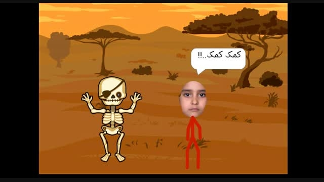 انیمیشن منو دختر خالم (ساخت خودم)
