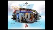 غرفه های خارجی در نمایشگاه نوزدهم نفت
