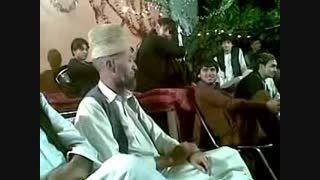 فکایی افقانستان